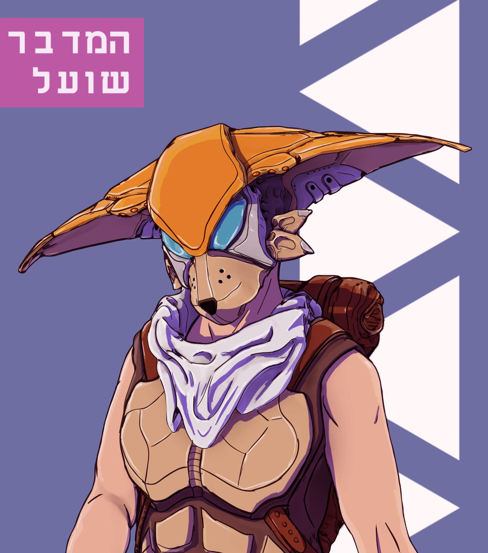 Danas matusevicius 20180816 desert fox colored