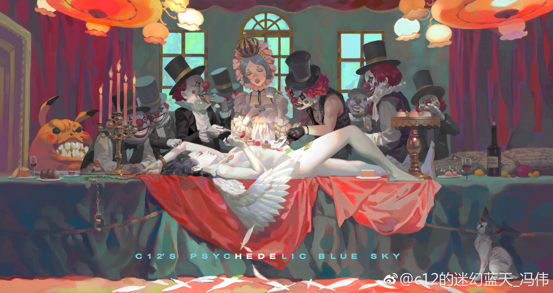 Wei feng 0915