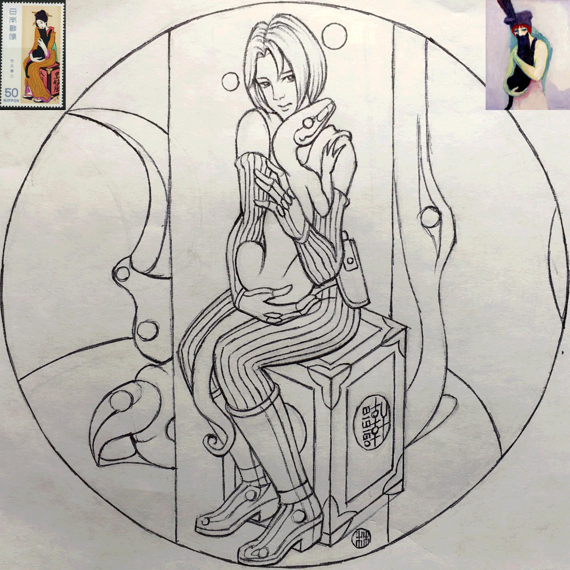 Eric lynx lin regina yumeji00