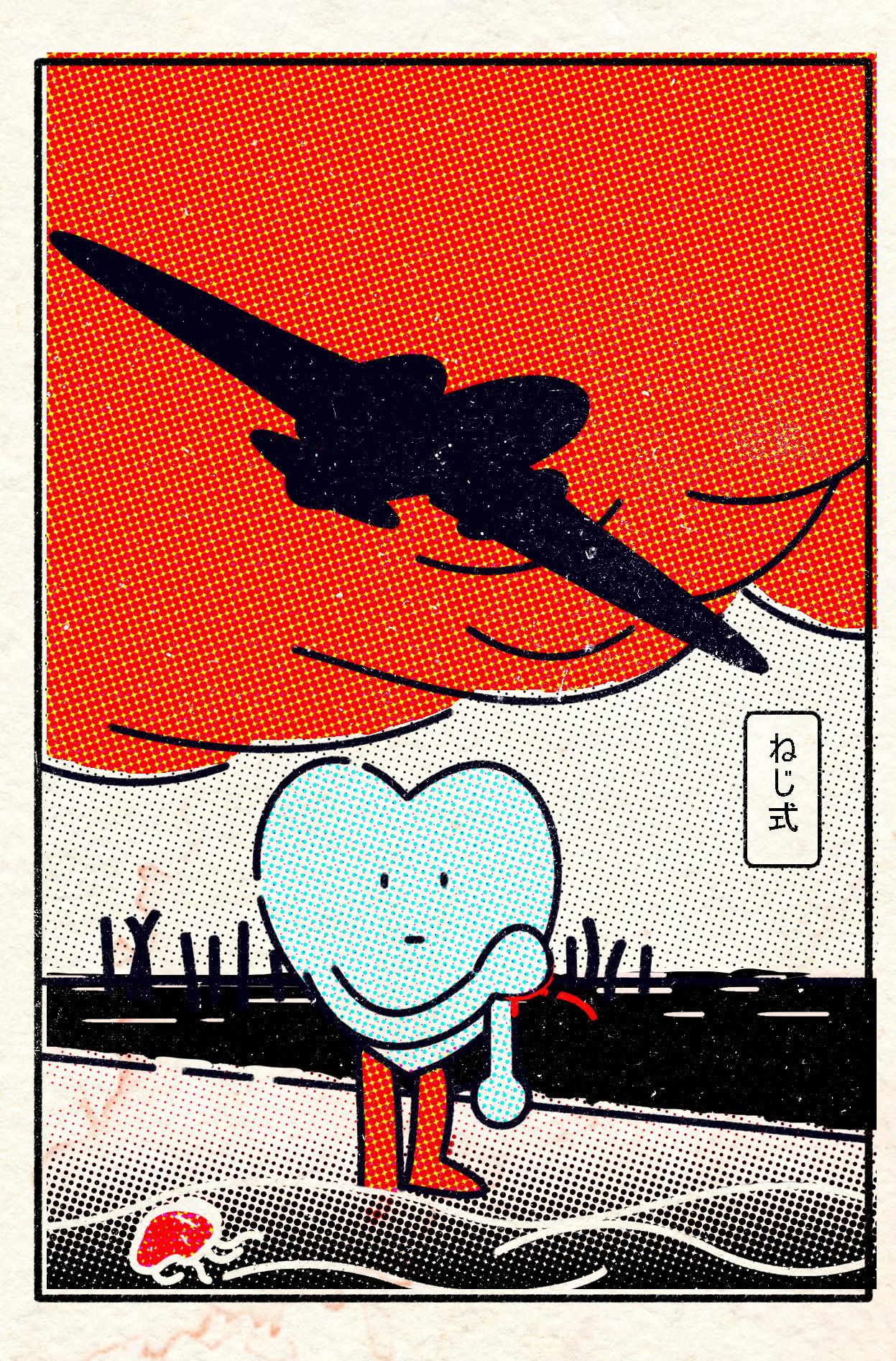 1993meng l 3