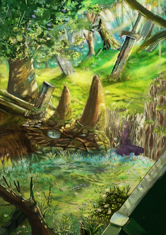 土佐犬′s ギャラリー - 森の老竜と世話人と