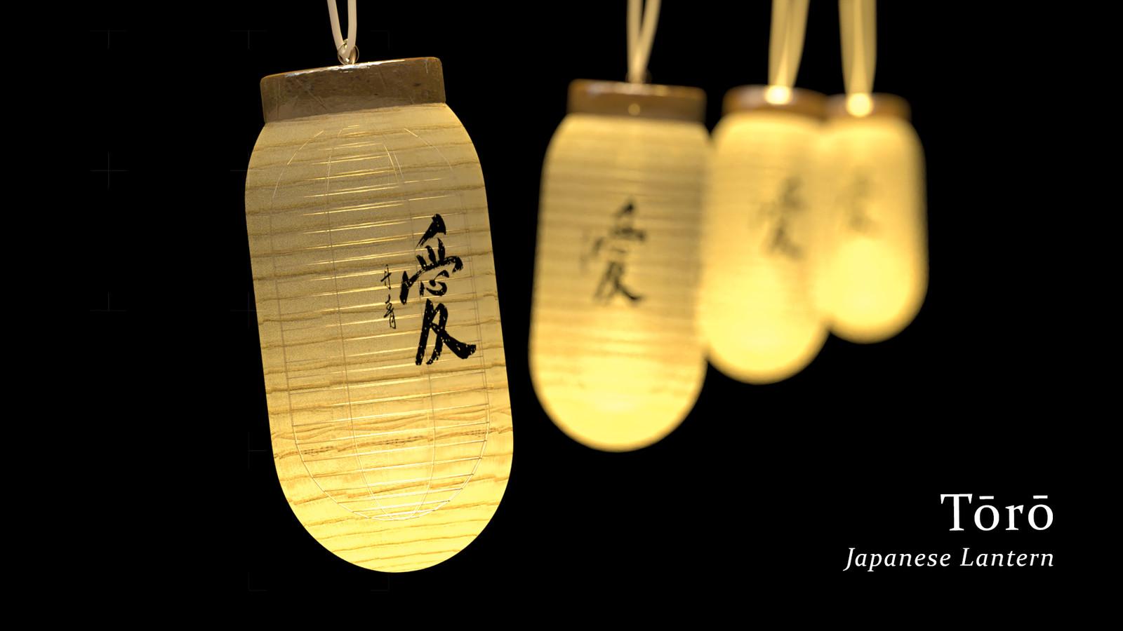 Japanese Lantern / Tōrō - Final Render