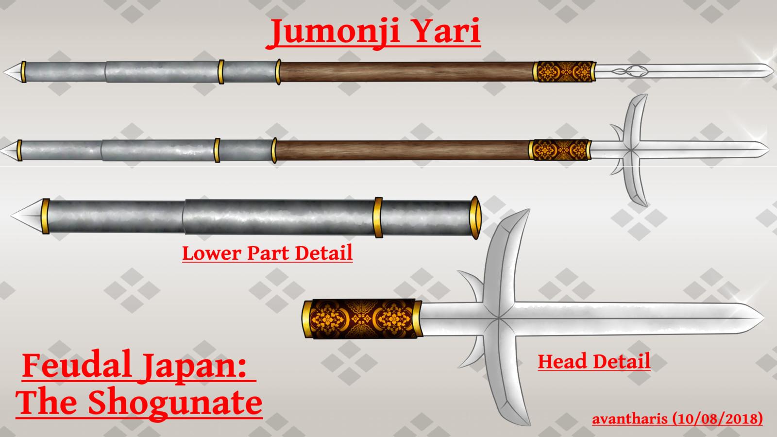 Jumonji Yari
