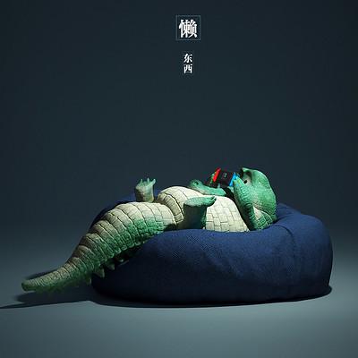 Guodong zhao 5