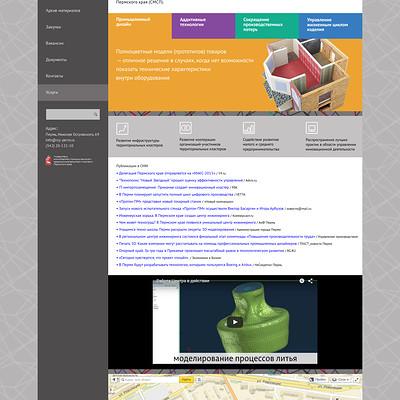 Marat sabitov rce site new