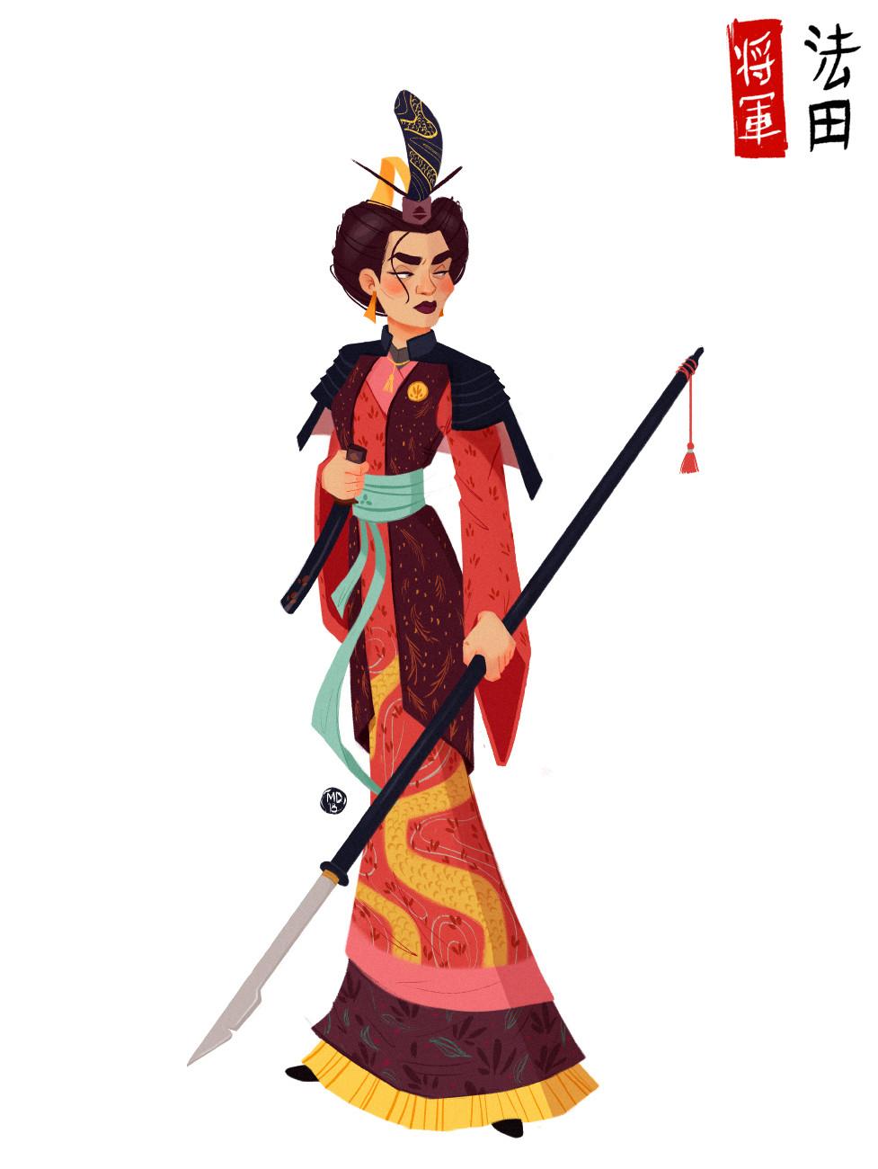 Norita (shogun)