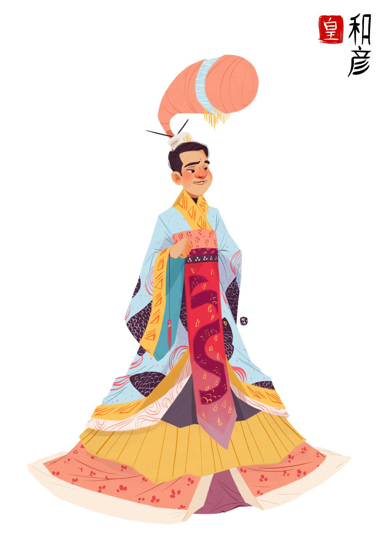 Kazuhiko (emperor)