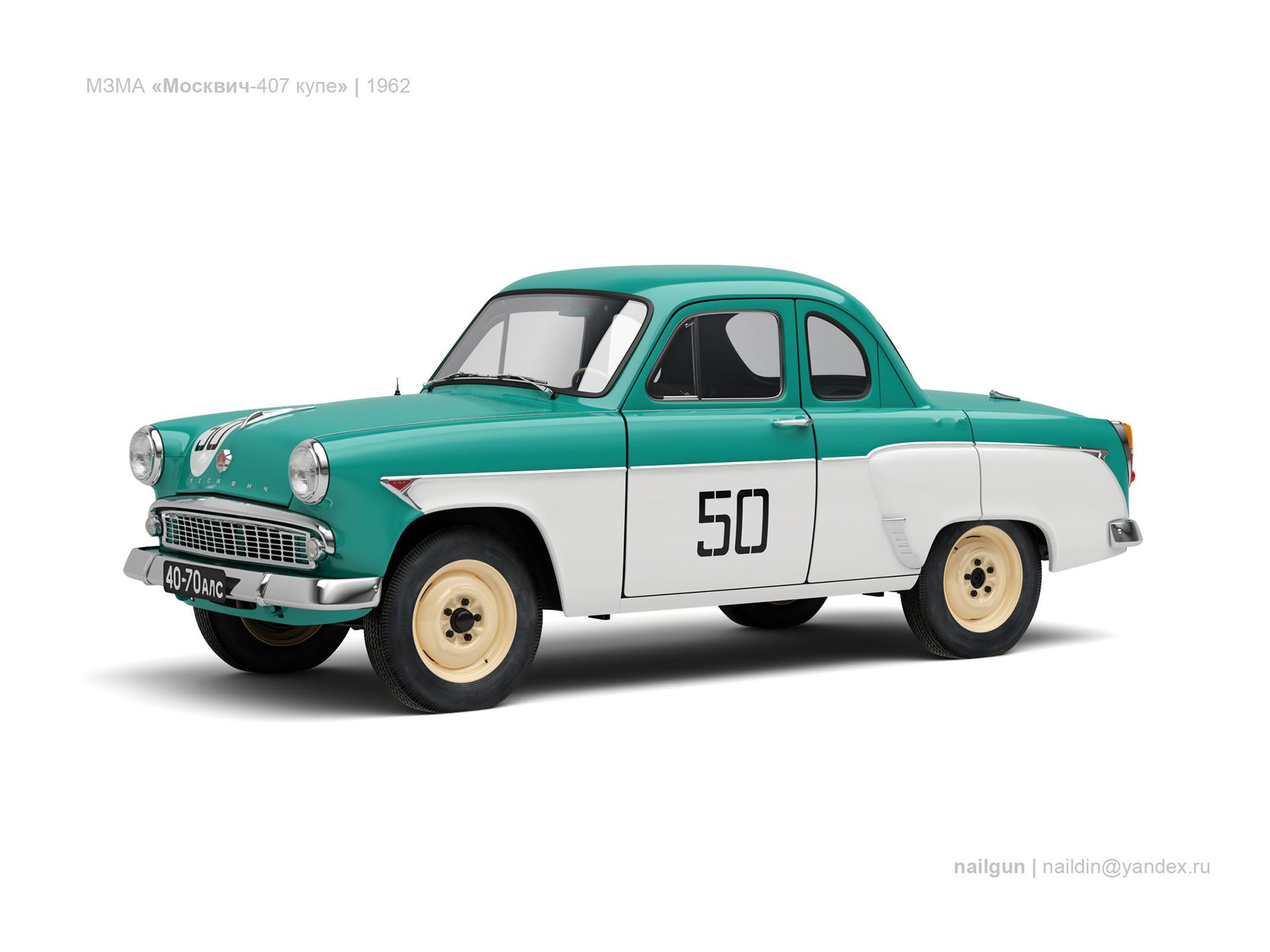 Nail khusnutdinov ussr moskvich 407 coupe 1962 0
