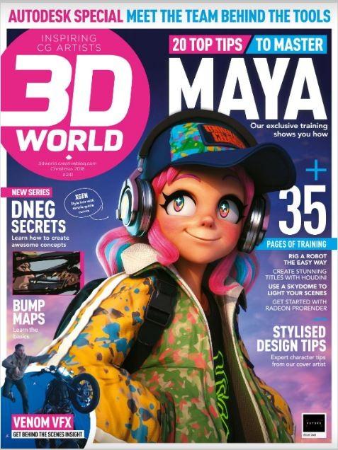 Tsubasa nakai 3dworld magazine