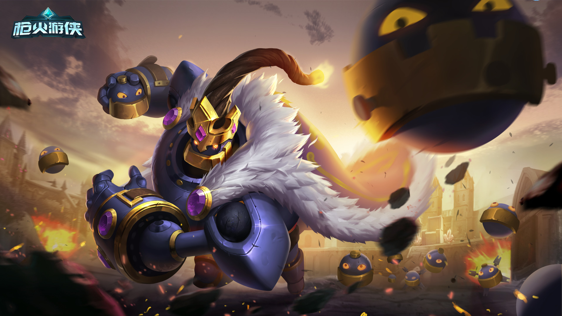Image result for paladins bomb king