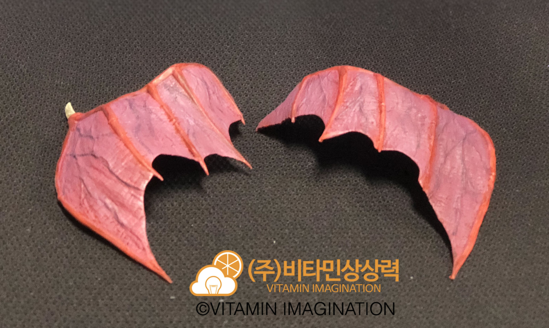 Vitamin imagination 77