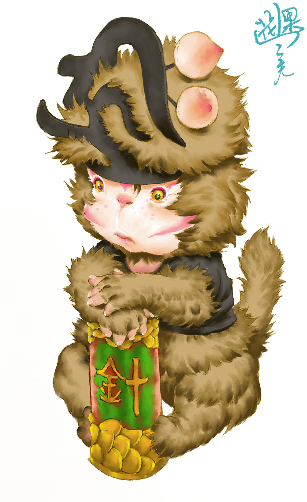baby monkey king