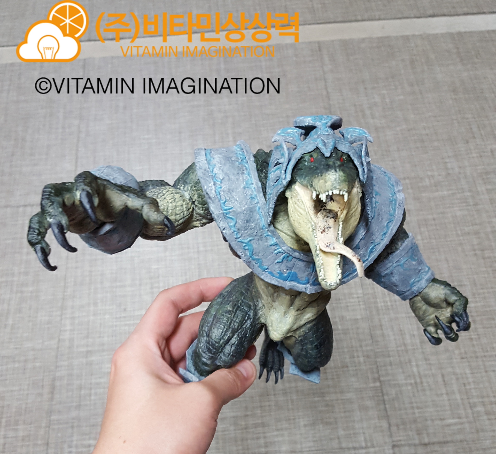 Vitamin imagination 55