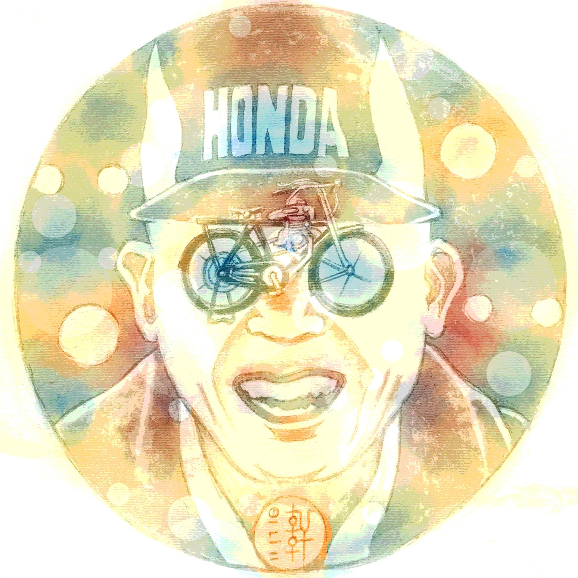 Day 11-17-18 - Honda Soichiro