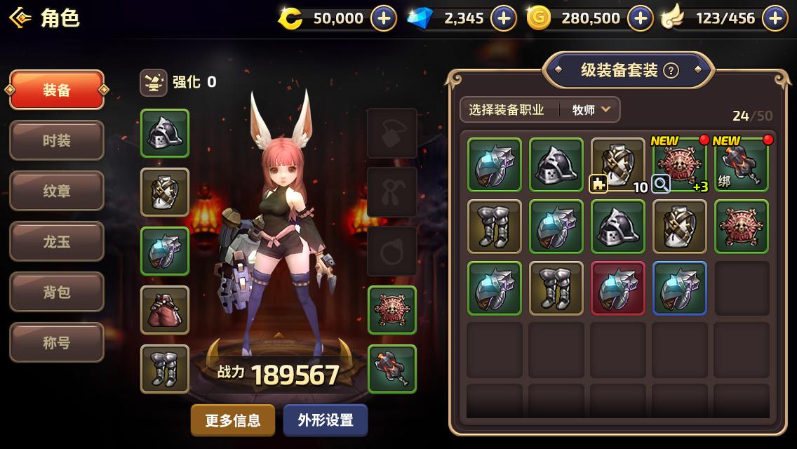 Artstation Dragon Nest Mobile Game Hyojung Kim