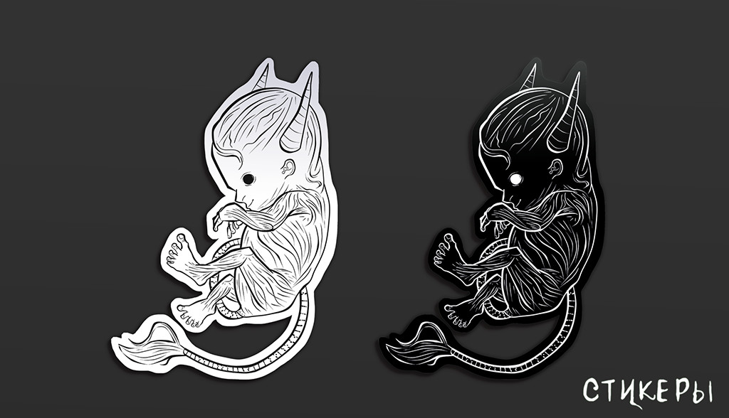 Maya grishanowitch embryo stickers prev