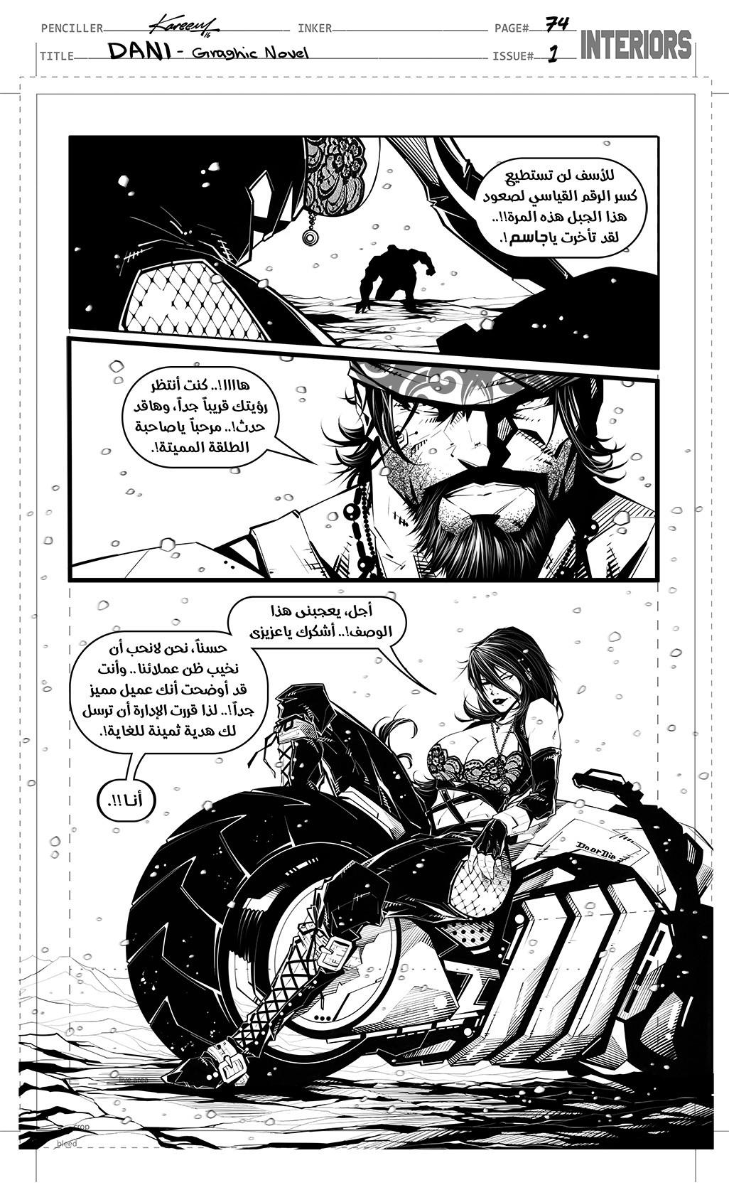 Kareem ahmed page 74