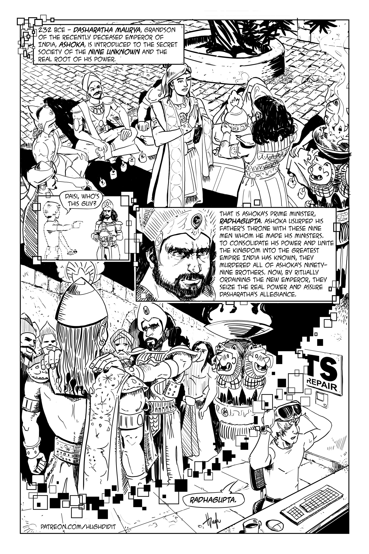 """Radhagupta Full Page"", Black Ink 2018 Hugh Chapman"