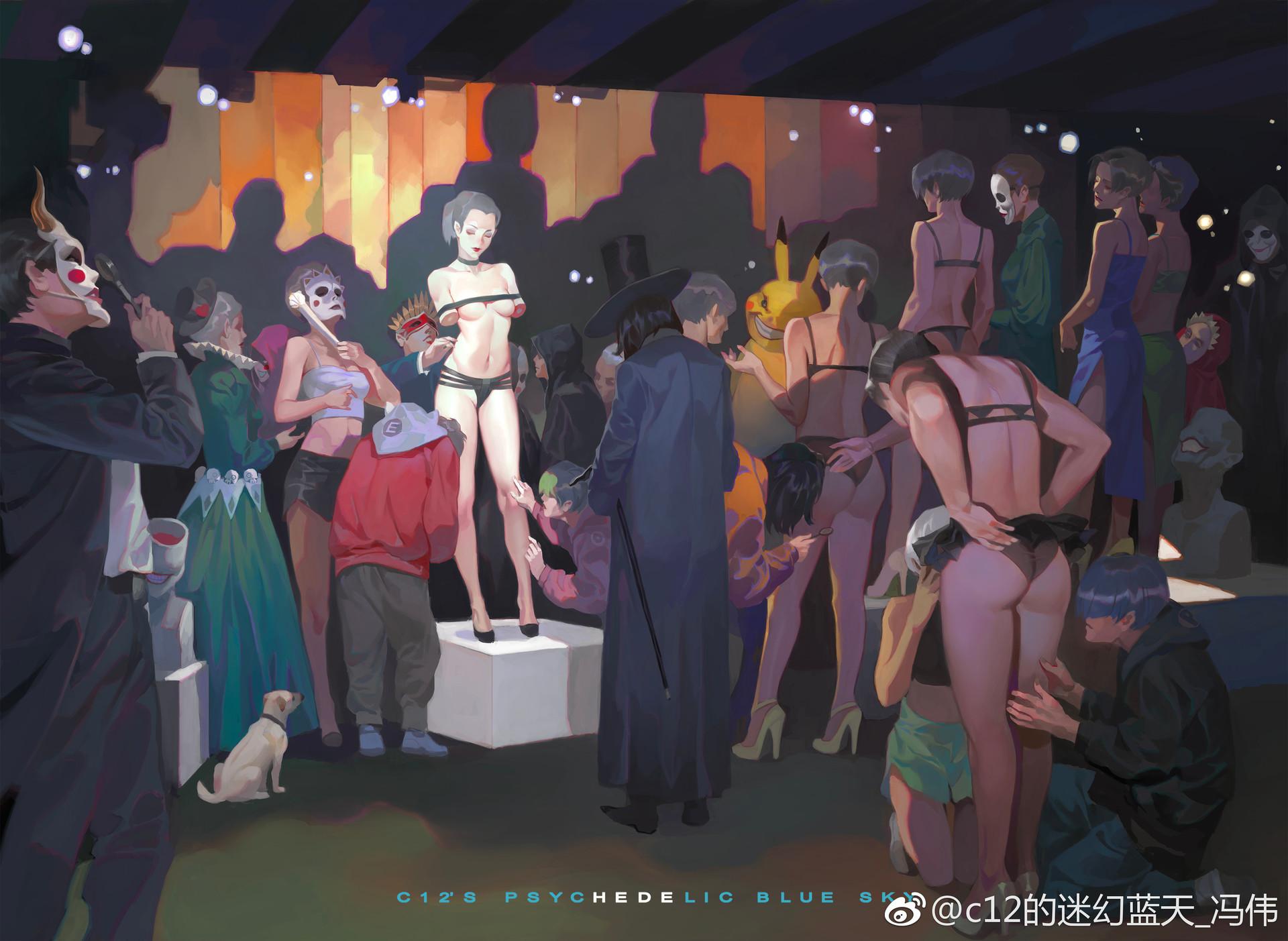 Wei feng 1229 1