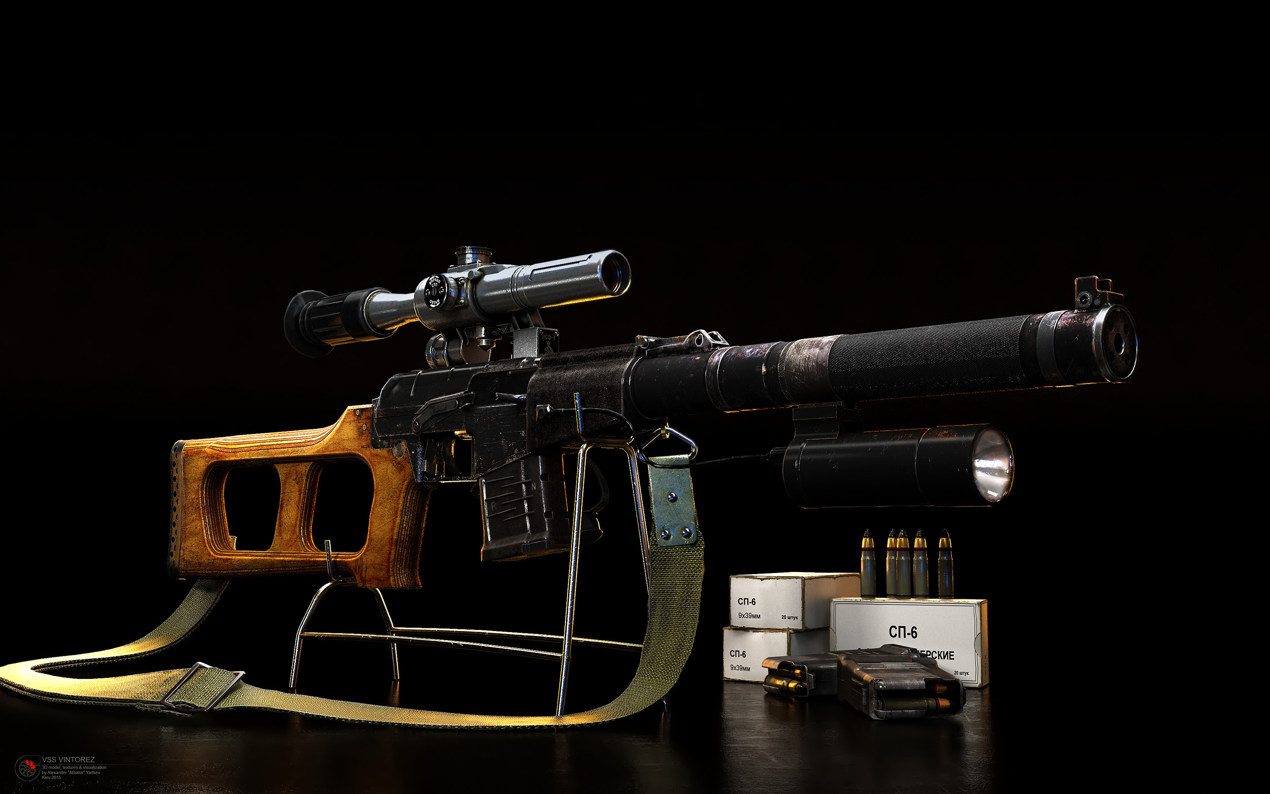 "The VSS ""Vintorez"" stands for Vintovka Snayperskaya Spetsialnaya or ""Special Sniper Rifle"""