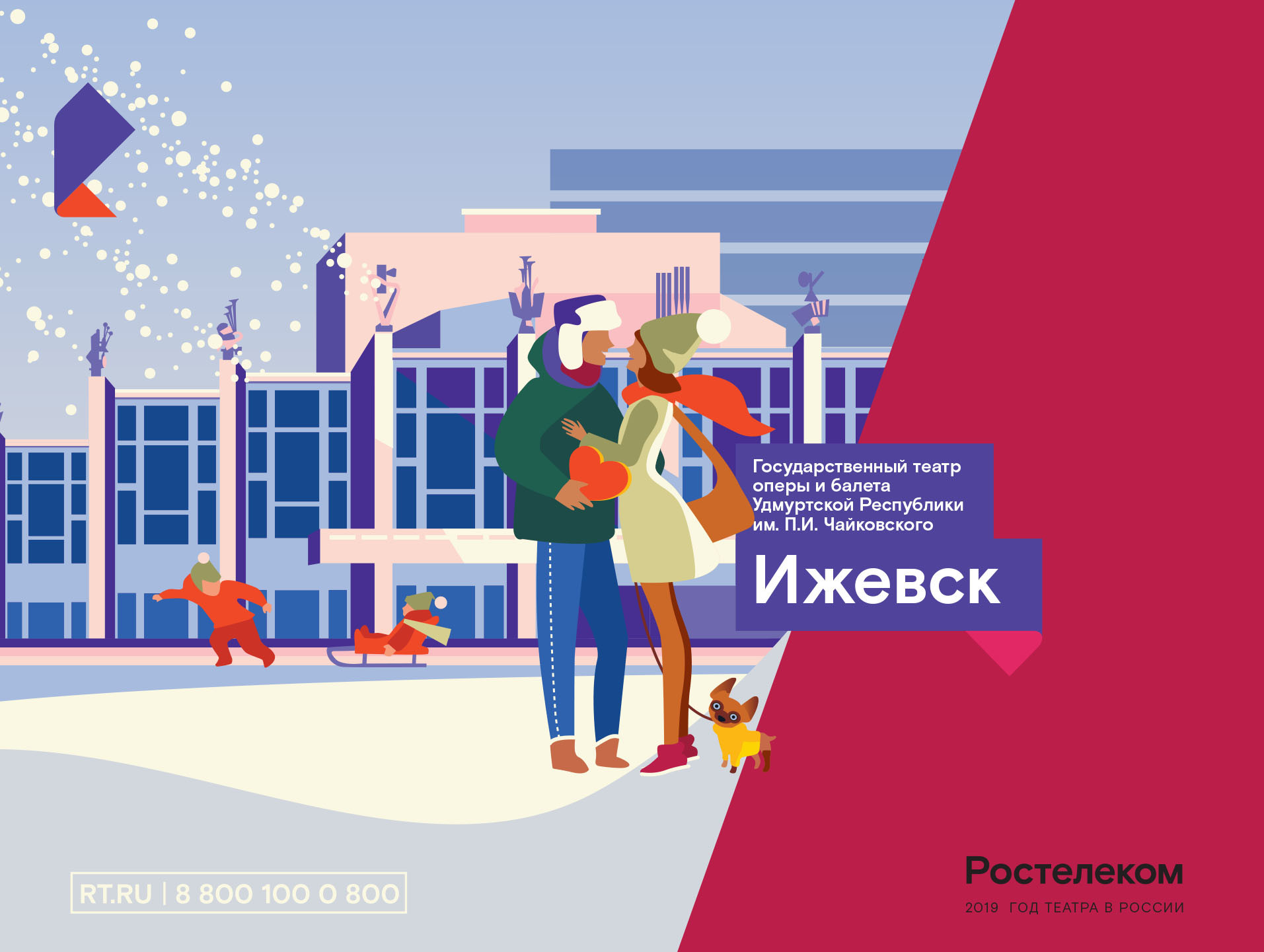 Axana zasorina rostelecom1 copy 2