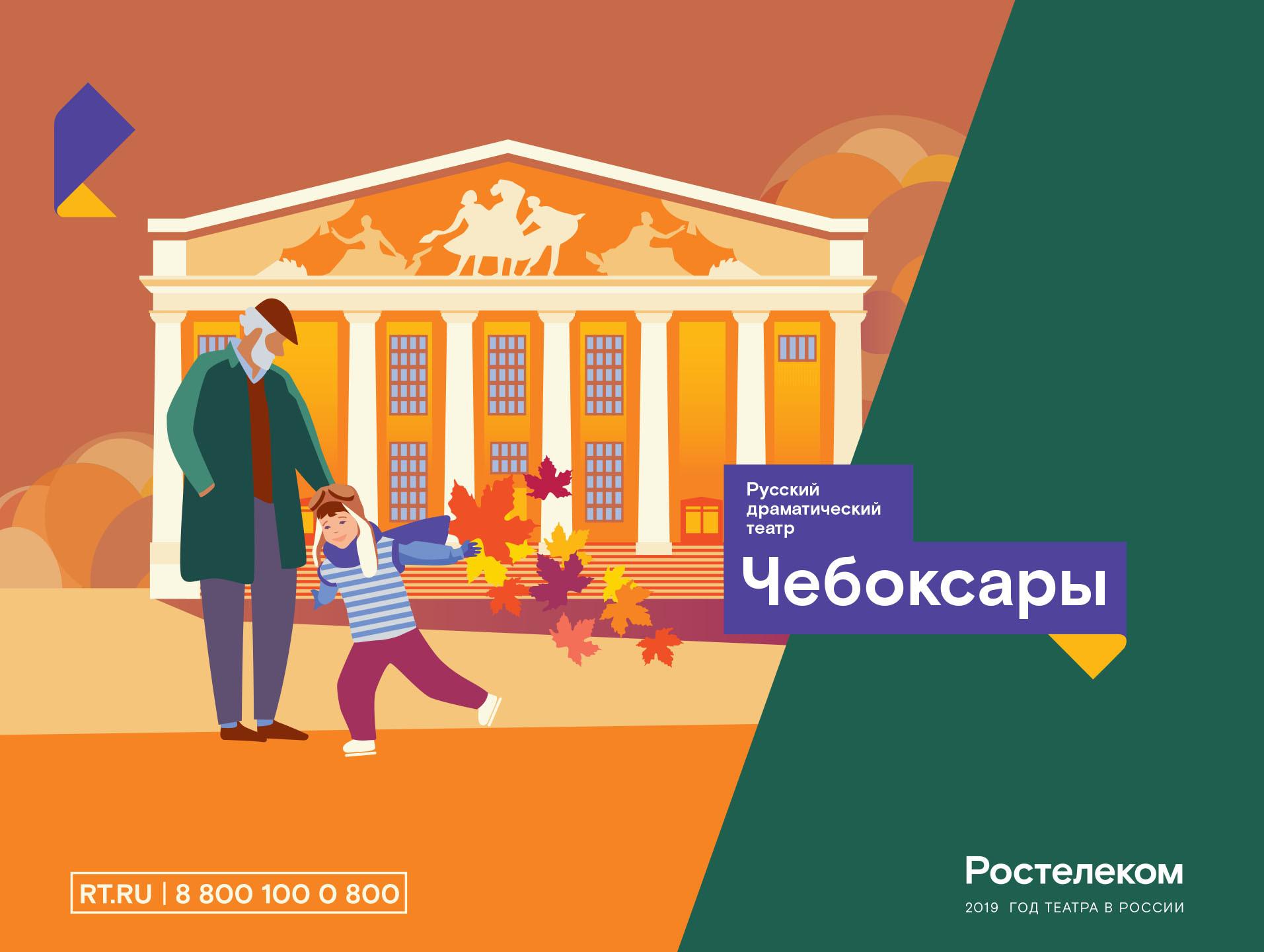 Axana zasorina rostelecom1 copy 10