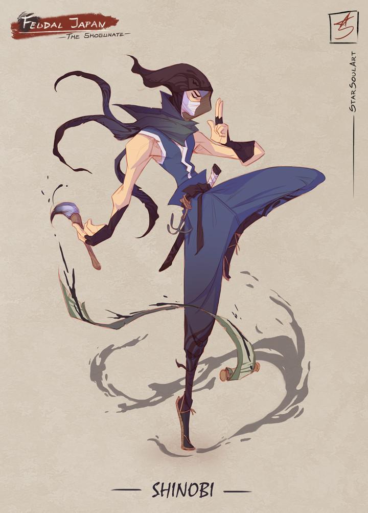 SHINOBI: A young lad that has a crush on the Geisha.