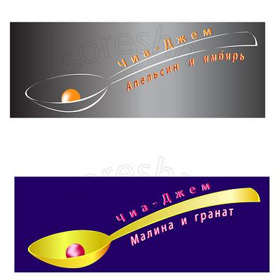 Mariia beliaeva spoons