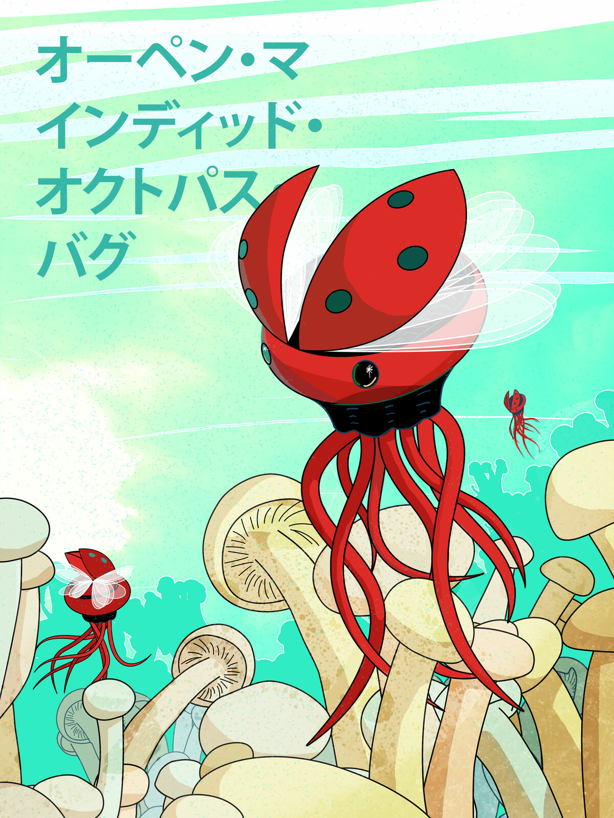 An open minded Octo-Bug