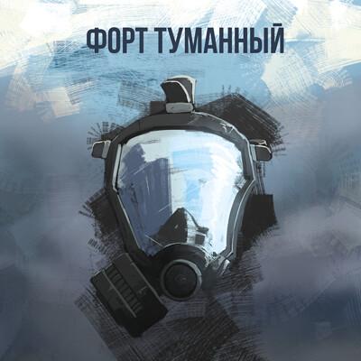 Oleg tsoy cover