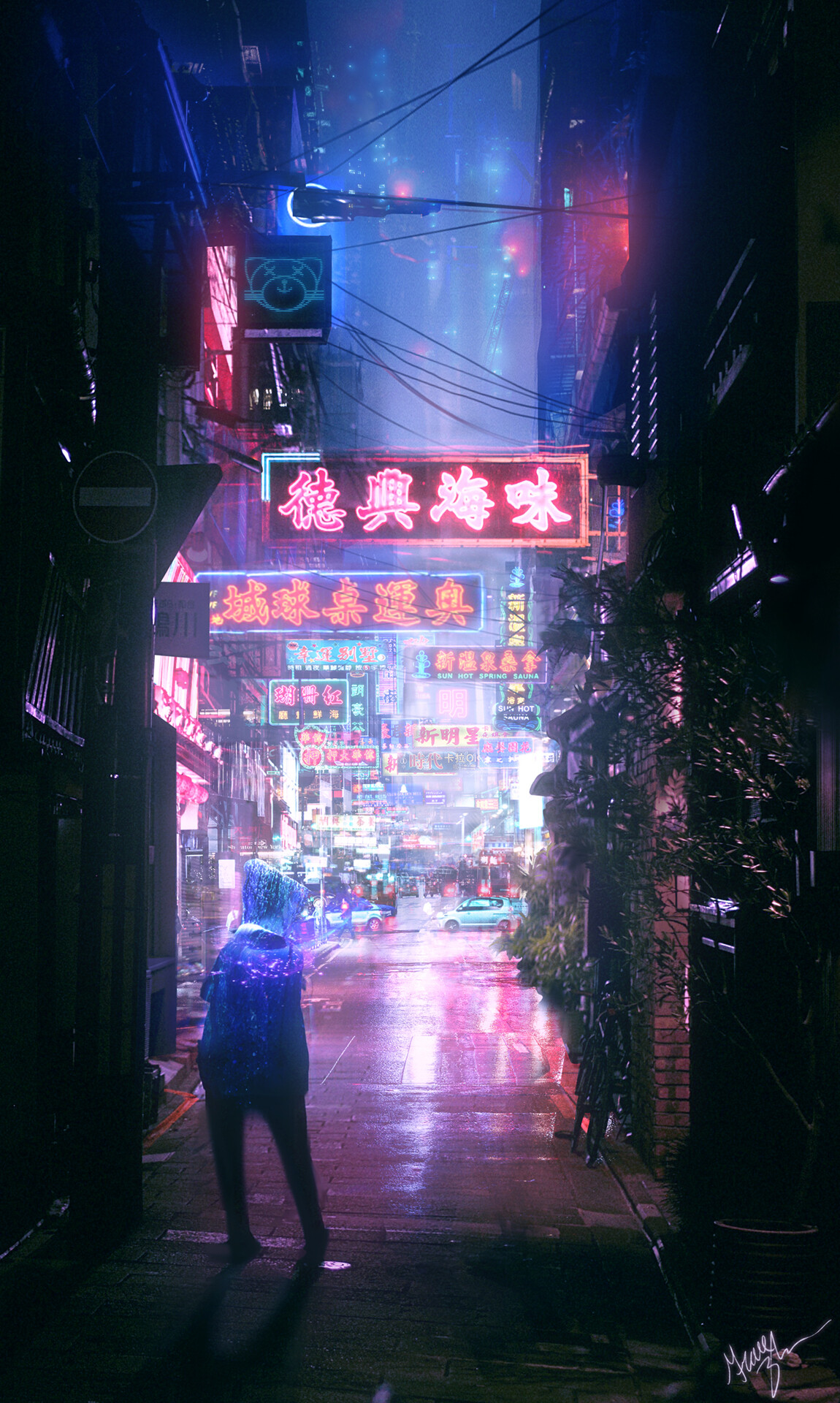 Grace zhu cyberpunk alley