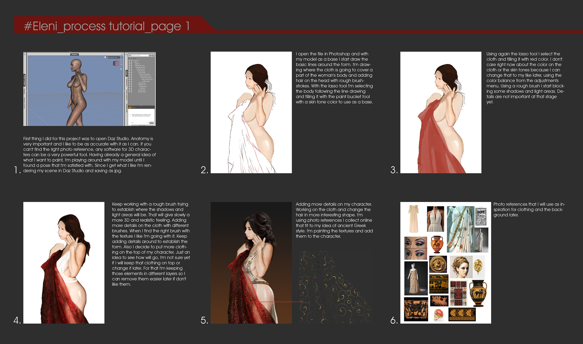 process tutorial_page 1