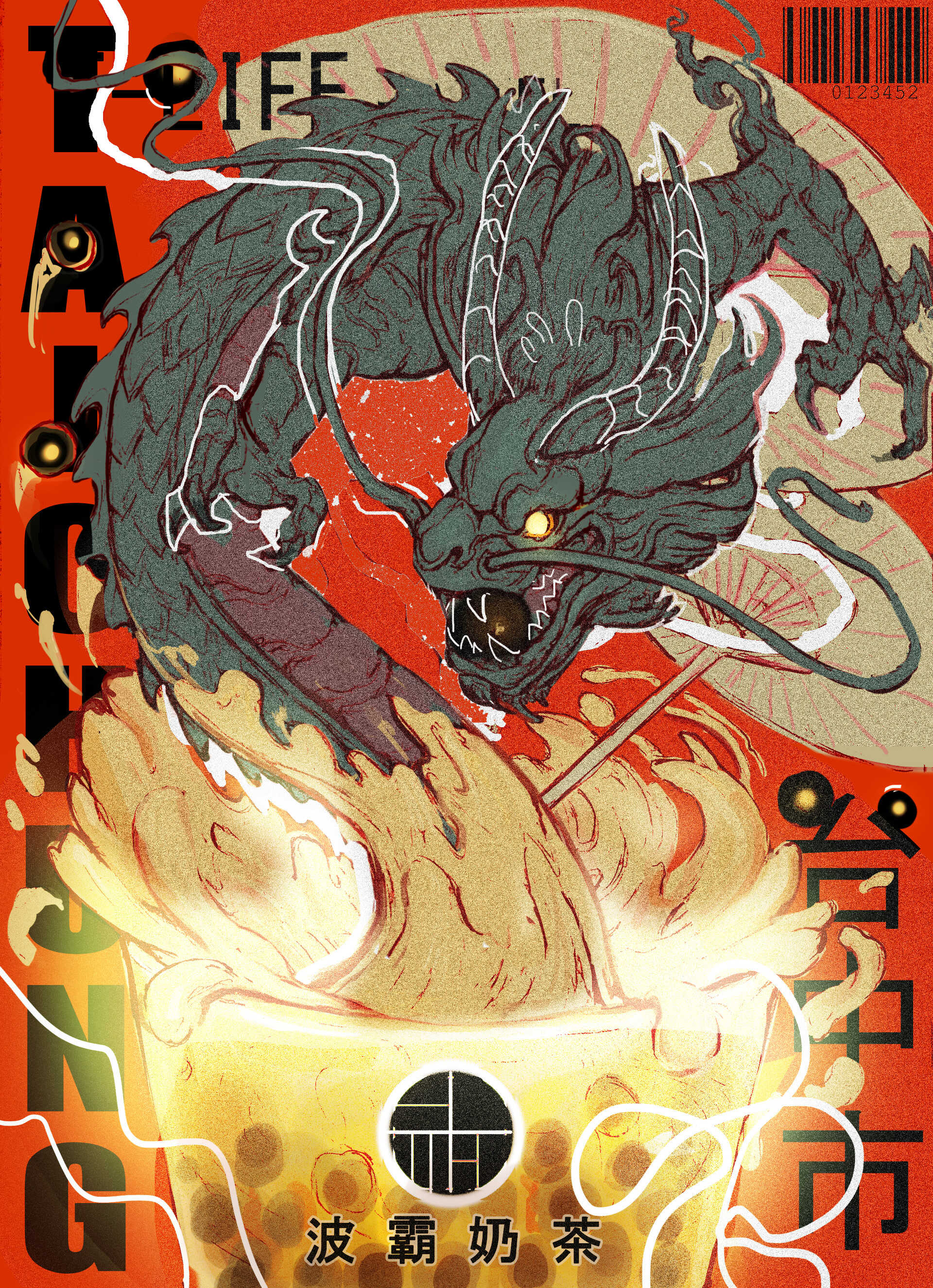 Francisco matos dragon24f