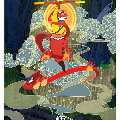 Hao gu haogu monkey appearance