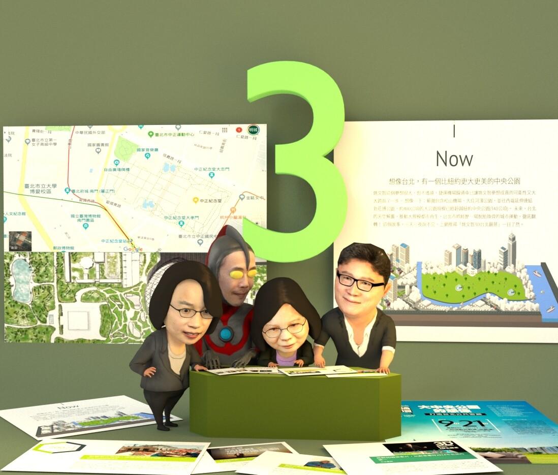 Michael wu blender d case 00 xyzreport yao wen chih13 rig mw blend 20181123 007485
