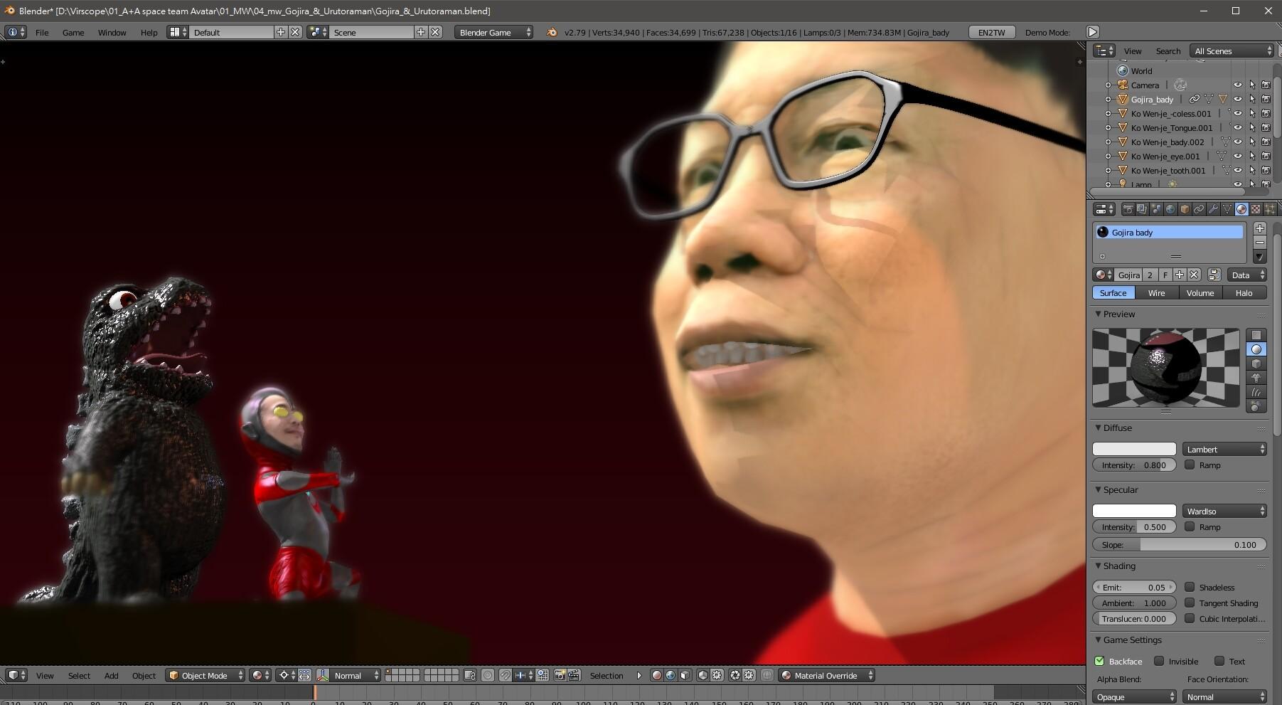 Michael wu blender d virscope 01 a a space team avatar 01 mw 04 mw gojira urutoraman g20180802 007034