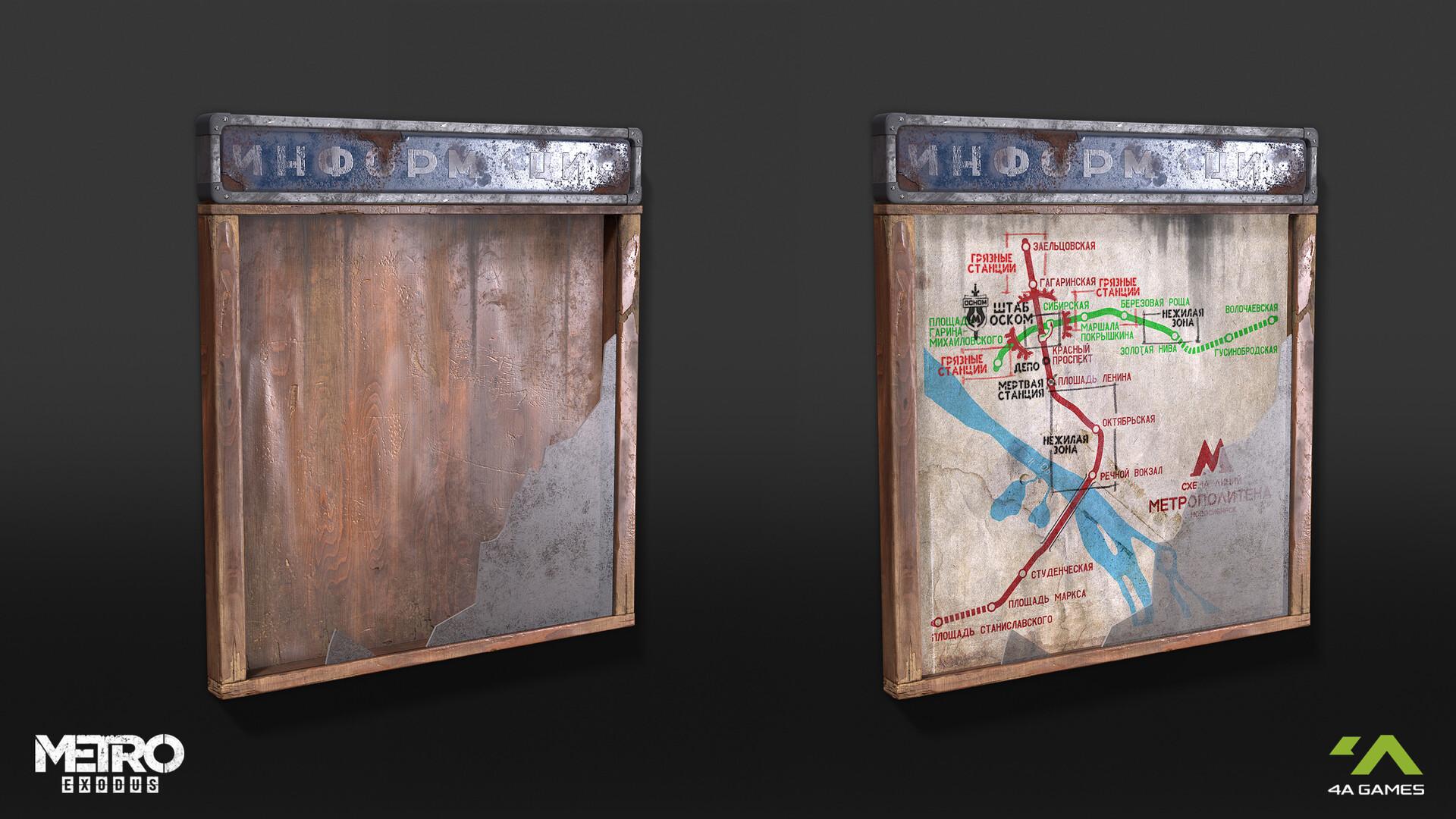 Andrii zelfit mykhailov metro map 01