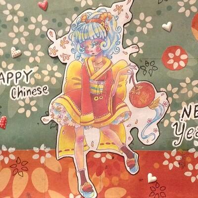Nasika sakura image1 4