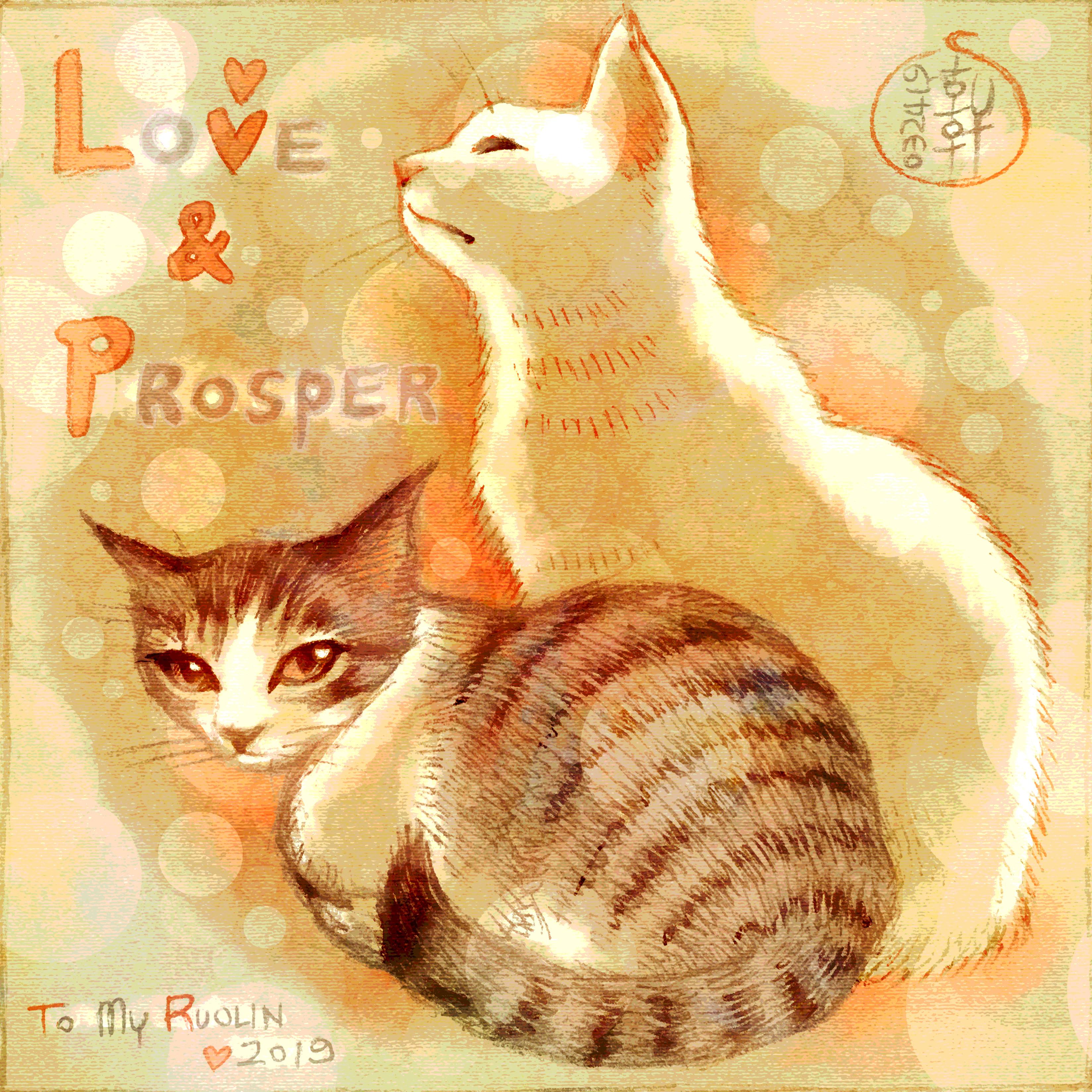 Love and Prosper