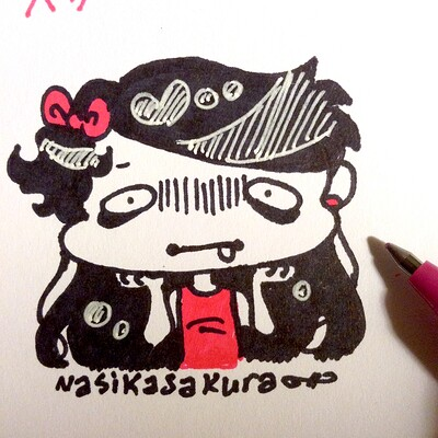 Nasika sakura image2 7