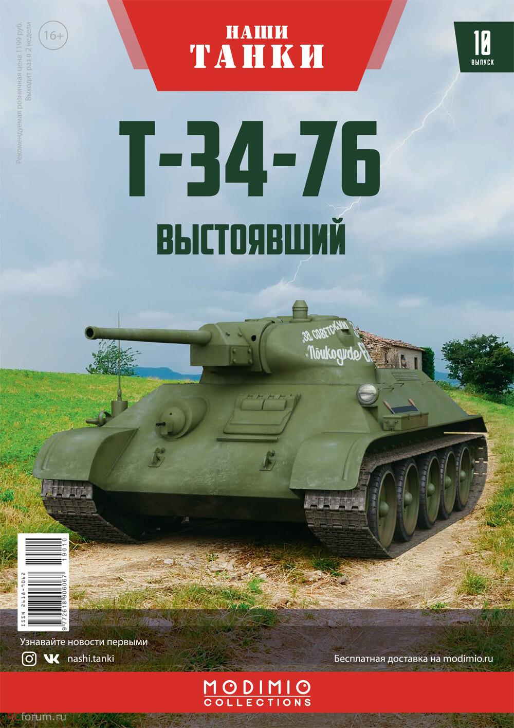 Nail khusnutdinov catalog 52