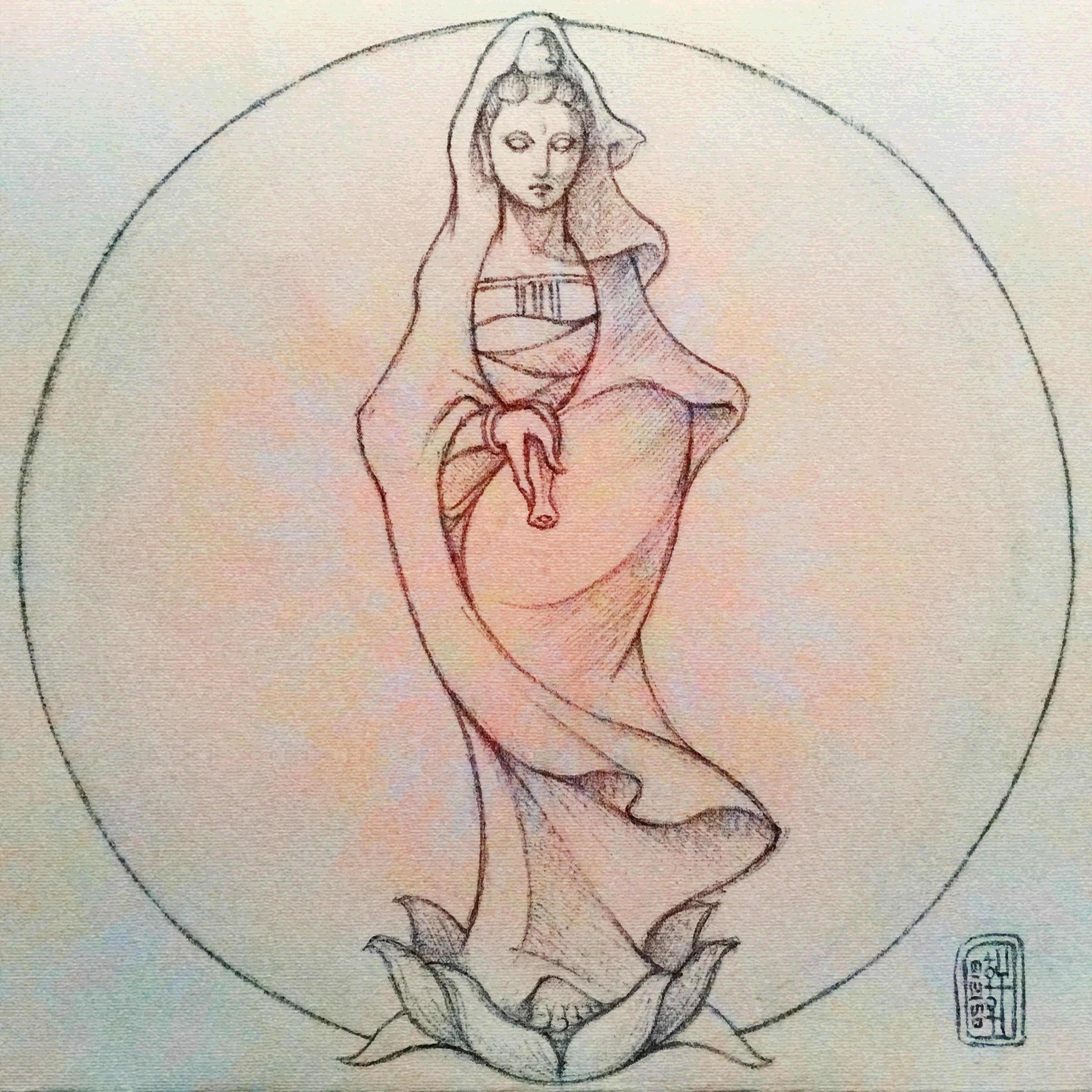 Compassion - Sketch