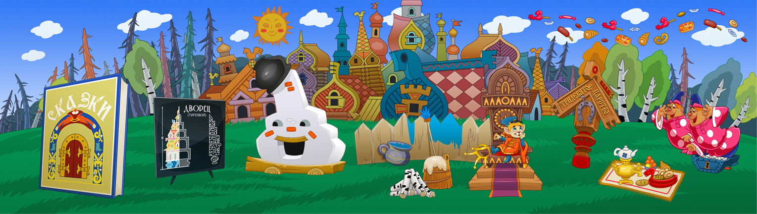 Картинки из игры игру вовочка