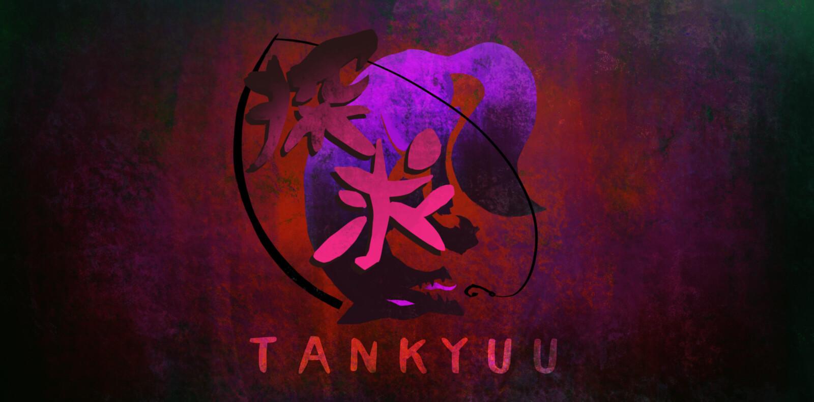 探求 (Tankyū) - Concept Art