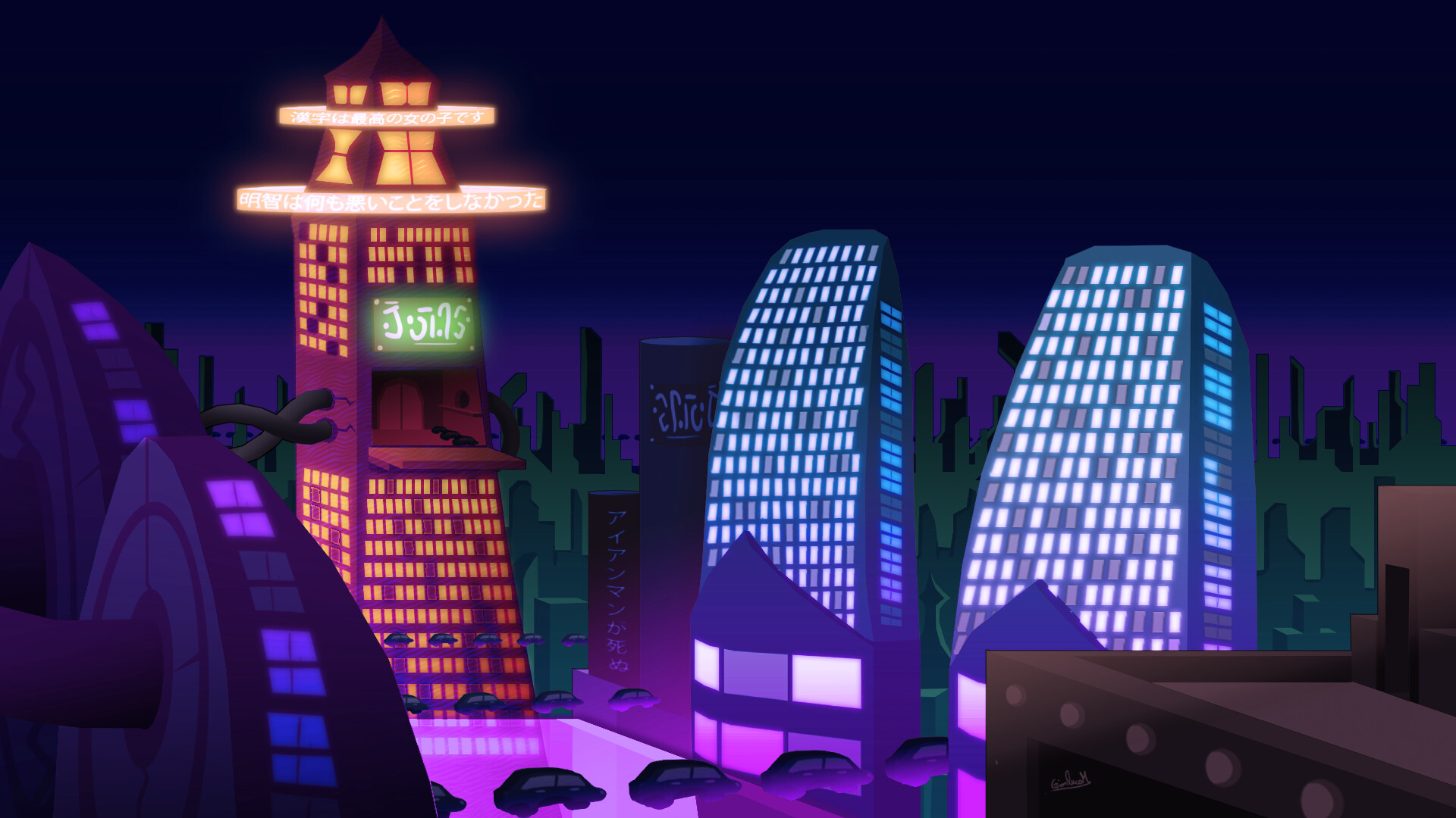 Gianluca Mascaro Futuristic City Background