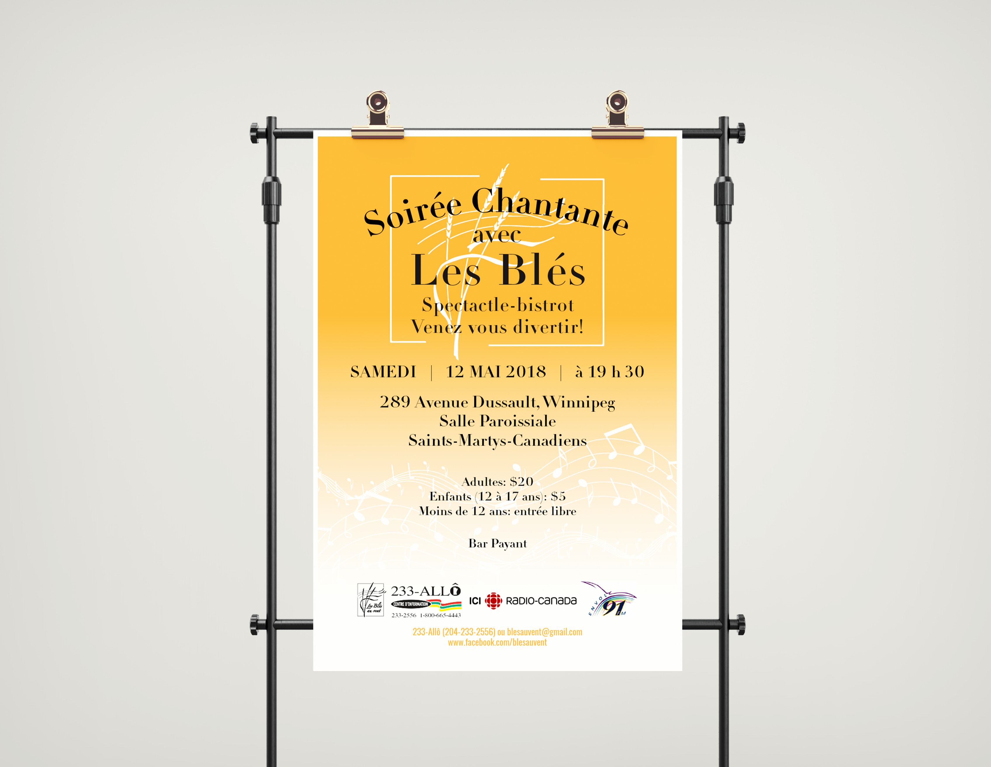 The 2018 concert poster.