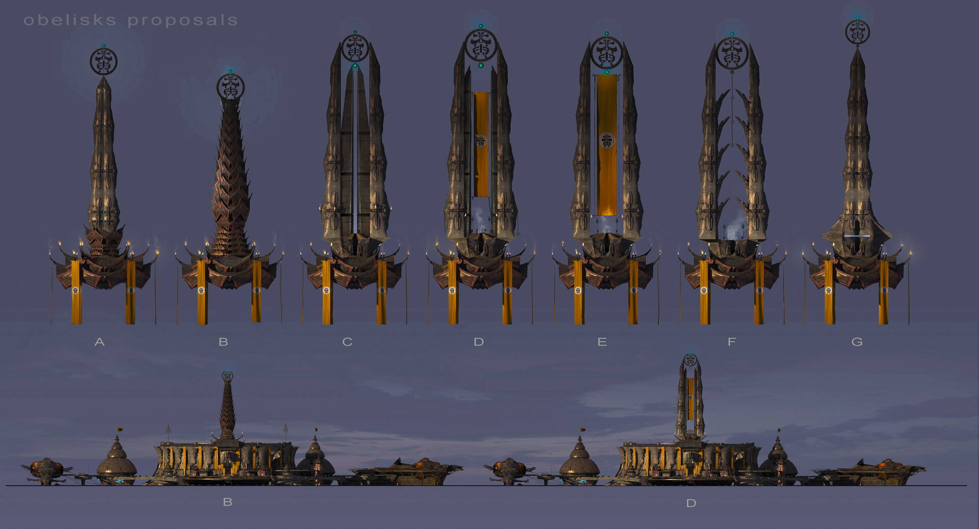 obelisk study