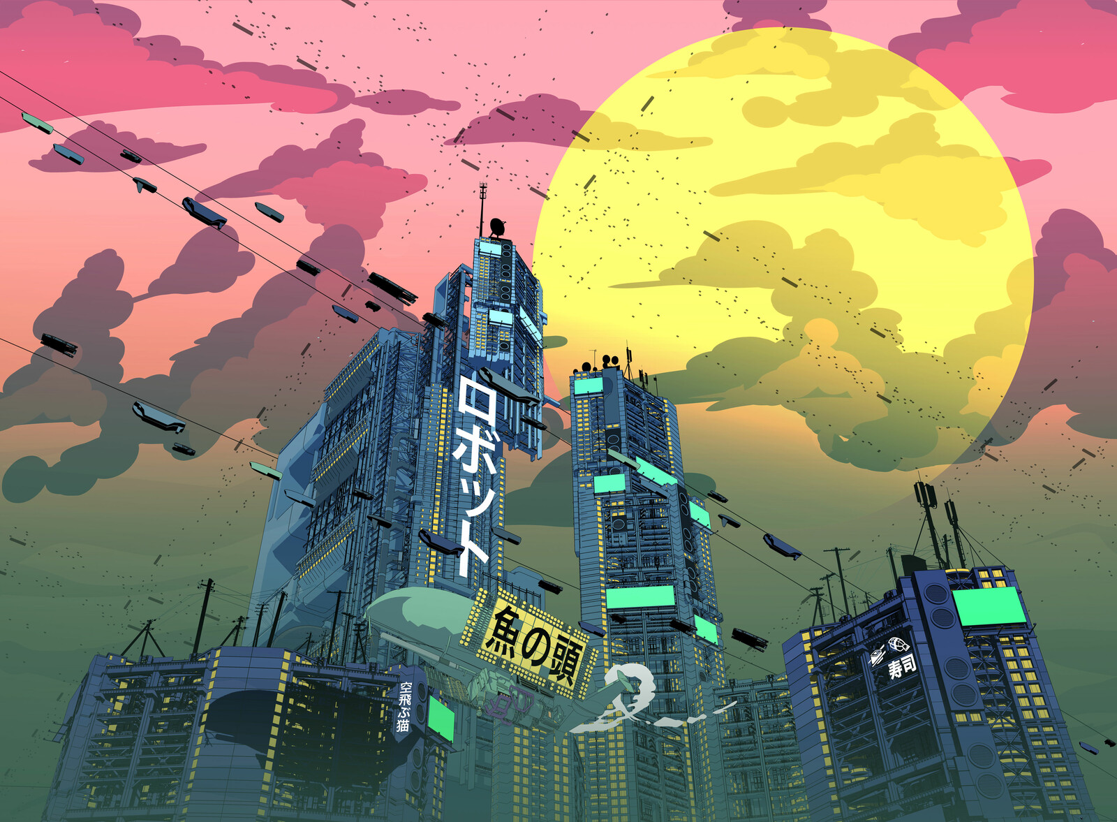 Cyber City 101