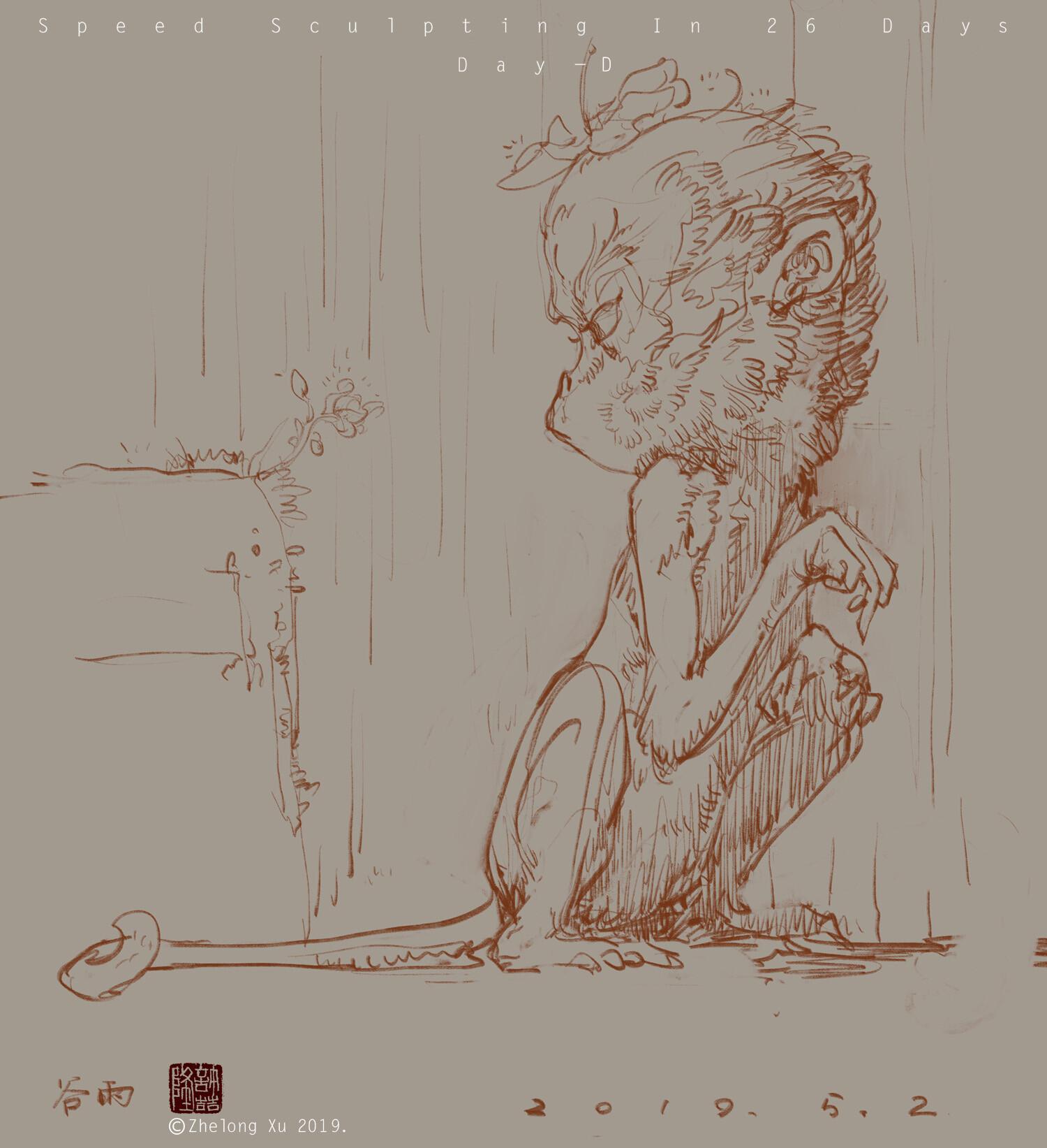 Zhelong xu sketch