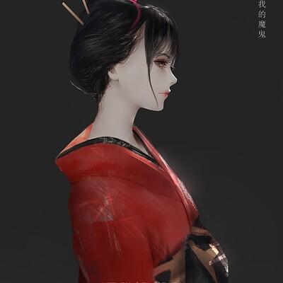 Aoi ogata 53